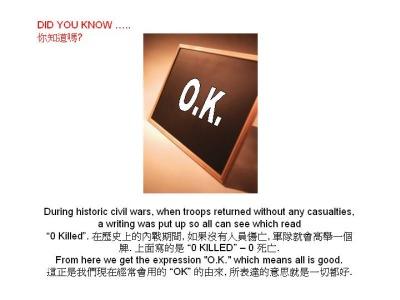 Dinge die man wissen sollte - Did you know - Wusstest du dass